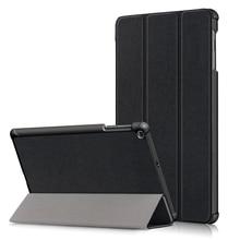 Тонкий чехол для Samsung Galaxy Tab A 10,1 SM-T510/T515 планшет складной чехол-подставка для Samsung Galaxy Tab A 10,1 «2019 выпущен