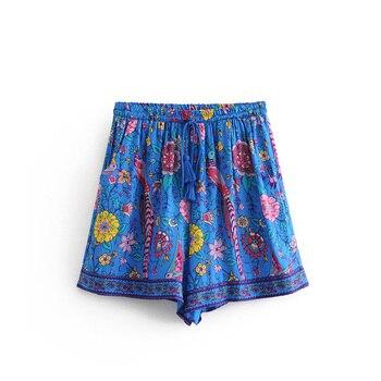 Casual Bohemian Peacock Shorts