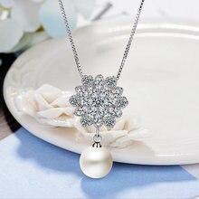 Новинка 2019 круглые подвески в виде снежинки эгайки цветок