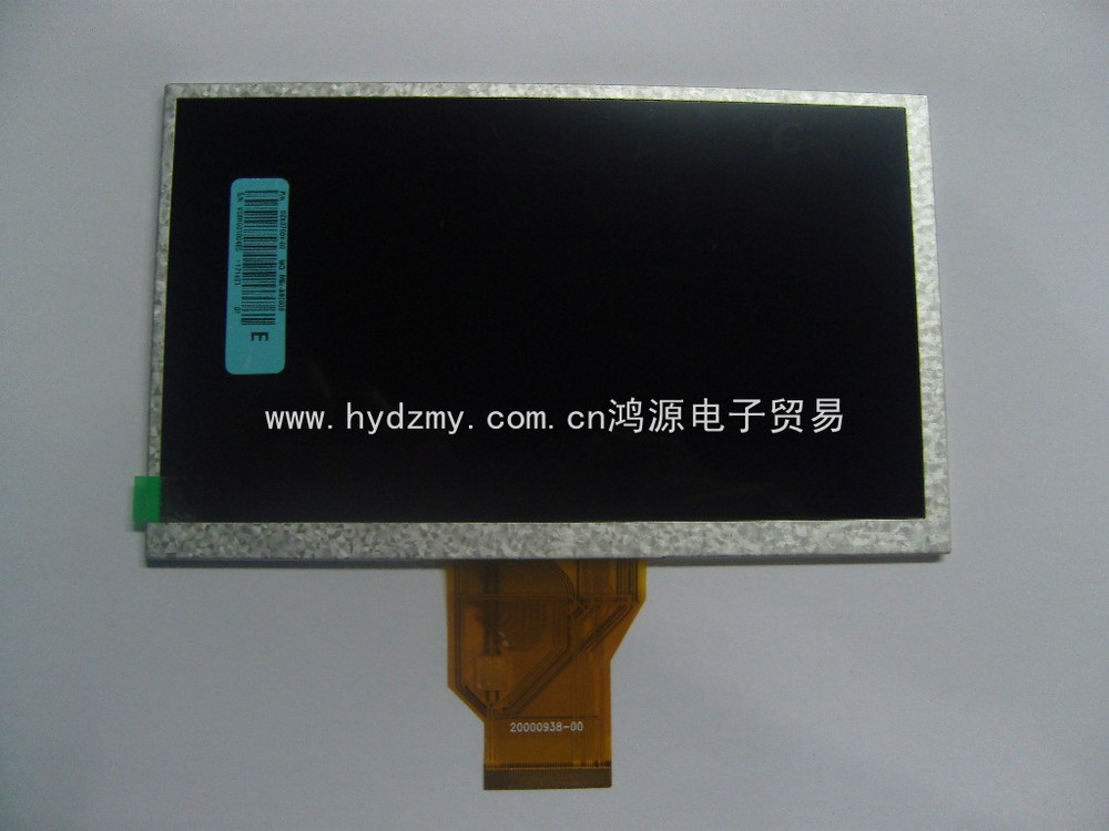 7 20000938 - 00 . at070tn90 . short thick 5mm tablet backlit screen e-book reading