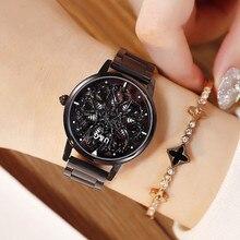 цена на 2019 New Fashion Women Watch Women Stainless Steel Wristwatches Lady Shining Rotation Dress Watches Big Diamond Stone Wristwatch