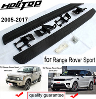 for Range Rover Sport 2005 2017 side bar running board side steps OE model,for old car & new car, two choices, promotion price