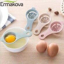 Ермакова пшеничный стебель яичный желток сепаратор яичный разделитель экстрактор фильтр ситечко для выпечки яиц инструмент кухонный гаджет для мытья в посудомоечной машине