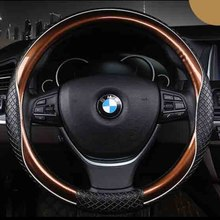 3D Sport Universal Size Car Steering Wheel Covers Micro Fiber Leather Two-Tone Steering Wheel Case Auto Interior Accessories(China)