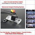 Rear Camera For Fiat Scudo / Peugeot Expert / Toyota ProAce / HD 860 * 576 Pixels 580 TV Lines Intelligent Parking Tracks