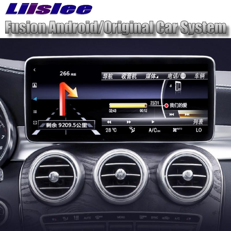 Shop Car Navigation For Mercedes Benz C Class MB W205 C180