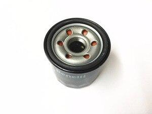 Image 3 - Oil filter + Air filter + Fuel filter / Filter kit for Benelli TRK502 TRK502X / TRK 502 502X