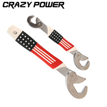 CRAZY POWER Multi-function 2 Adjustable Wrenches Portable Quick Snap and Grip torque wrench Fast Faucet Tool Hook Type Wrench