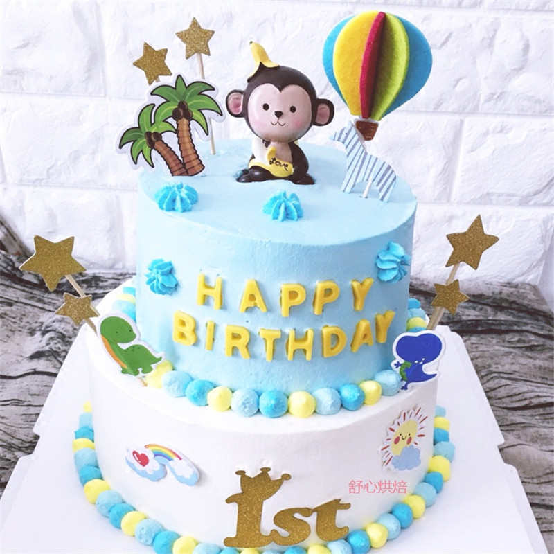 Awe Inspiring Monkey Toy Party Ts For Kids Birthday Decoration 2Nd Birthday Personalised Birthday Cards Paralily Jamesorg