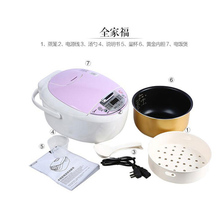 JUMAYO SHOP COLLECTIONS – RICE COOKER