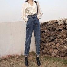 Solide 2019 pantalon slim