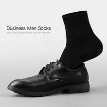 Men's Cotton Business Breathable Socks 10pr for Male US size 7.5-12