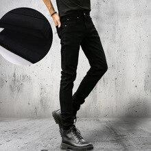 Hot Style 2017 Autumn Winter Thicken Fleece Leg Pants Jeans Hip Hop Men s  Black Cowboy Teenagers Elastic Youth Mens Trousers