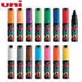 1pcs Uni Posca Paint Marker Pen- Broad Tip-8mm PC-8K 15 colors for Drawing Painting