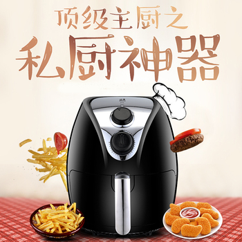 Electric Grills For Sale | WUXEY New Hot Sale Air Fryer Household Intelligent No Fumes Fries Machine Electric Deep Fryer Almighty Fried Grilled No-need Oil