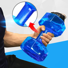 Plastic Two in One Dumbbells and Water Bottles