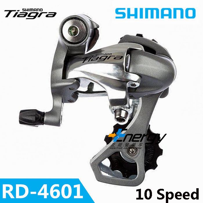 SHIMANO <font><b>Tiagra</b></font> RD-4601 Road Bike Folding Bicycle Rear Derailleur Switch Bicycle Parts Road Bike 10 Speed Free Shipping image