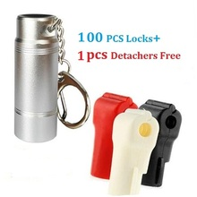 free shipping100pcs lot EAS anti theft stop lock for retail display hook stem peg stop lock
