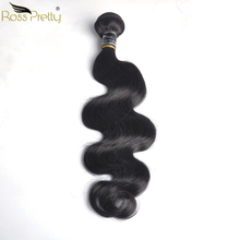 2019 Human Hair Bundles Ross Pretty Remy Peruvian Body Wave Bundles 8inch To 30inch Extension Natural Color 1b 100% Human Hair цена 2017