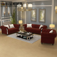 7 seats chesterfield burgundy deep wine red luxury european style new classical stainless steel frame fabric sofa sets W36S