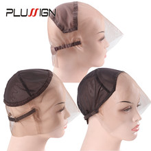 Three Style Can Choose Front/ 360/ Full Swiss Lace Wig Cap For Making Wigs Factory Supply Wholesale Lace Wig Net For Black Women(China)