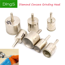 1pcs 3~25mmFine Rough Sand Diamond Concave Polisher Suction Eye Socket Grinding Head For Jade Bodhi Root Ball Round Beads