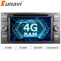Upgraded Version 2 Din Android 6 0 Universal Car Dvd Player Pc Gps Navigation Stereo Video