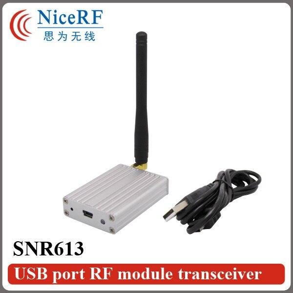 2 шт./лот SNR613-433/470/868/915 МГц РФ Модуль С USB Порт | 100 МВт Network Node модуль для Беспроводной Приемопередатчик Данных
