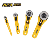 OLFA RTY series, imported from Japan, hob, cutting knife, patch knife, curve, arbitrary cutting,