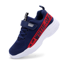 SKHEK Spring Kids Shoes Brand Sneakers Colorful Fashion Casual Children Shoes For Boys And Girls Rubber Running Sports Shoes boy running shoes spring autumn children shoes boys girls sports shoes fashion brand casual breathable outdoor kids sneakers