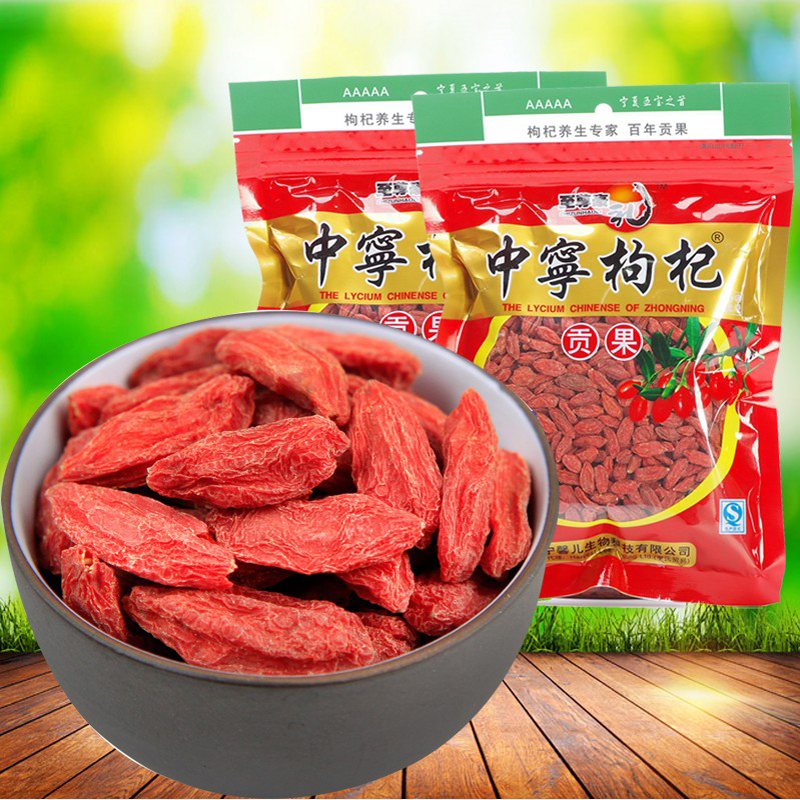 Organic herb Goji berry 1kg Chinese NingXia bulk Goji berries Dried Gouqi Wolfberry Herbal Tea For Health Product Free Shipping