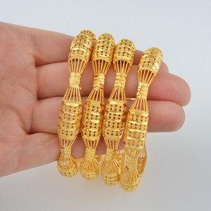 Image 2 - مجموعة من 4 قطع من الأساور للسيدات باللون الذهبي مناسبة كهدية عربية أفريقية #088106 متر