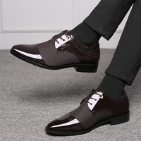 Business Luxury Mens Shoes - Breathable PU Leather 2