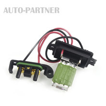 Car Blower Motor Resistor Replacement for Renault Megane MK2 II 2002-2016 7701207717