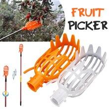 1 шт. Премиум сбор фруктов устройство пластиковый фруктовый Пикер сбор фруктов Widget экологичный инструмент для теплицы фермы садоводства гаджет