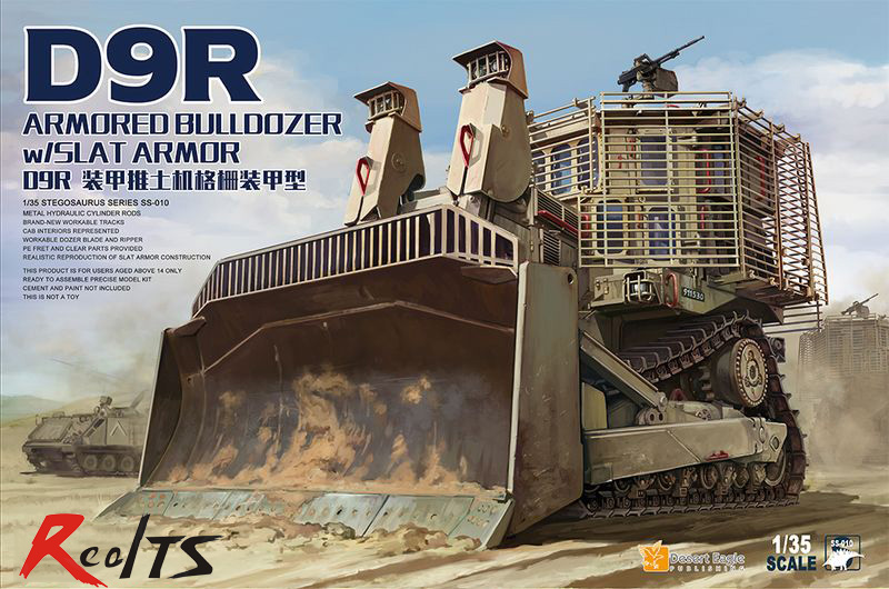 RealTS Meng Model SS-010 1/35 D9R Armored bulldozer w/Slat Armor meng ss 006 m3a3 bradley busk iii splicing model cavalry armored infantry fighting vehicles