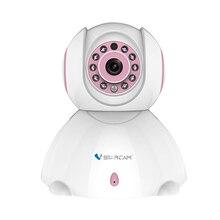 VStarcam c7842wip 720 P P2P сети ip Камера ИК-двухстороннее аудио Wi-Fi смартфон Посмотреть 3.6 мм объектив Мониторы Камера карты памяти 64 г