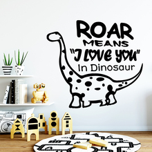 Colorful I love you Dinosaur Phrase Wall Stickers Removable Mural For Living Room Vinyl Company School Decoration Art Decal