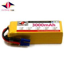 LYNYOUNG RC LiPo battery 6S 22.2V 3000mAh 25C-50C For truck car drone quadcopter helicopter