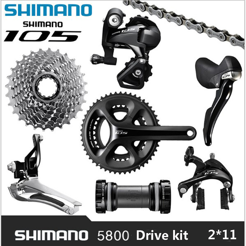 <font><b>Shimano</b></font> <font><b>105</b></font> 5800 road bicycle parts brake derailleur chain bicycle parts transmission system combination 2*11Speed image