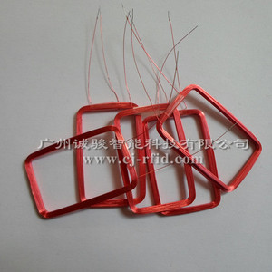 Image 1 - 30pcs 125KHZ קורא RFID אנטנת בקרת גישה מזהה דביק סליל 22*35