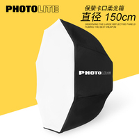 Achthoekige Flexibele softBox 150 Cm Flexibele Cover Flash bowen mount Universele Octagon softbox