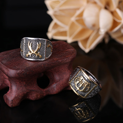 Vintage ouro & prata cor amante anéis para mulher muçulmano árabe islâmico médio oriente religioso jóias punk legal antigo presente