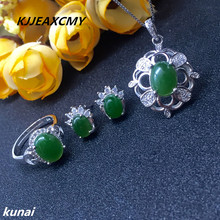 KJJEAXCMY Fine jewelry, Colorful jewelry, 925 silver inlaid Jasper set, simple and generous wholesale women