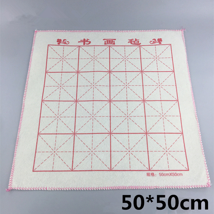 50*50cm,Necessary Chinese Writing Tools Chinese Painting Calligraphy Felt Pad Mat Ink Absorber Calligraphy Cloth Absorb