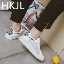 HKJL 2019 summer new style small white shoes women go with Chinese embroidery sports mesh breathable A585