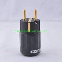 2pcs Audio AMP EUR Schuko AC Main Power Plug Male Plug Polish Brass P209E Black 2pcs plug