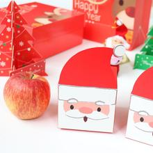 Delicate Christmas box Candy box Gift Boxes Carton Biscuit Box Inventory clearance christmas cookies man women candy cans candy boxes christmas ornaments decorations inventory clearance