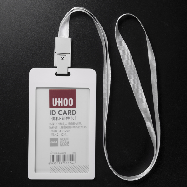 1pcs different colors vertical work card id business name card badge holder tag with neck lanyard