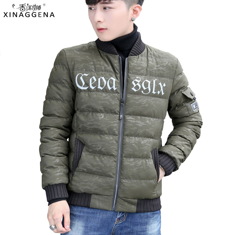 2017 New Winter Jacket Men Coats Slim Fit Stand Collar Cotton-Padded Brand Fashion Parkas Coats Jackets Outerwear 3XL 4XL 5XL